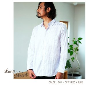 レギュラーシャツ ストライプ ワイシャツ Yシャツ カッターシャツ 長袖 シンプル カジュアル おしゃれ メンズ 大きいサイズ オフ レッド  ブルー S M L LL 3L 4L hangaa