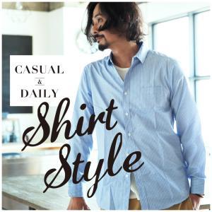 ■商品説明 さらっと着れる長袖シャツでパンツにも合わせ易いのでデイリーに大活躍   ■サイズ ※単位...