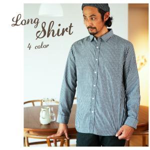 レギュラーシャツ ストライプ ワイシャツ Yシャツ カッターシャツ 長袖 シンプル カジュアル おしゃれ メンズ 大きいサイズ hangaa