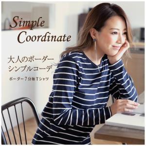 Tシャツ カットソー シンプル ボーダー シャツ 長袖 レディース 大きいサイズ S M L LL 3L 4L ecorogyfirst エコロジー ファースト|hangaa