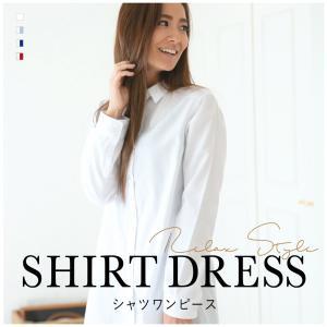 シャツワンピース ストライプ ワイシャツ Yシャツ カッターシャツ 長袖 カジュアル おしゃれ レディース 大きいサイズ  S M L LL 3L 4L|hangaa