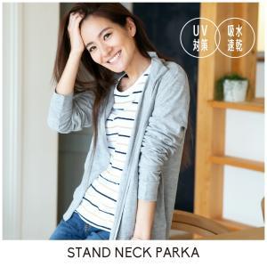 ■商品説明 ベーシックなスタンドネックで、 スタンド衿タイプだから首元の日焼けを常にガード フードが...