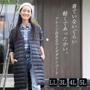 インナーダウン ダウン ジャケット ロング レディース 大きいサイズ 暖かい コート hangaa