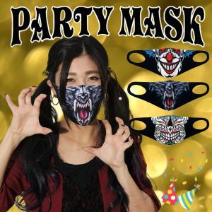 イベント マスク パーティー パーティーマスク ハロウィン|hangaa