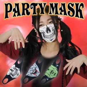 ハロウィン ハロウィンマスク パーティー パーティーマスク|hangaa