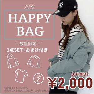福袋  2020 レディース  秋冬 ハッピーバック happybag2020 訳あり 2点入り