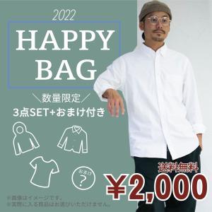 福袋  2020 メンズ 秋冬 ハッピーバック happybag2020 訳あり 2点入り