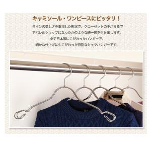 ハンガー レディース シャツ用 おしゃれ 高級 TSW-2368A ホワイトニッケル 5本セット あすつく hanger-taya 03