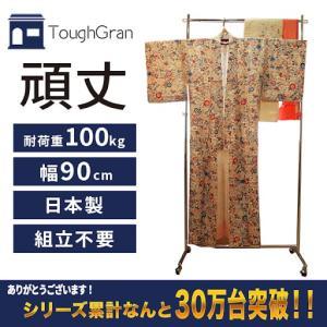 ハイハンガーラック 幅90cm 高203cm 耐荷重100kg 業務用 日本製 背が高い 組立不要 ...