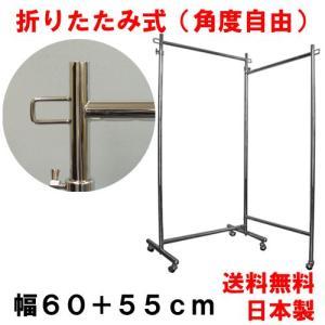 折りたたみ ハンガーラック 幅60+55cm 高203cm 耐荷重100kg 日本製 組立不要 伸縮可能 キャスター付 洋服衣類 収納ラック パイプハンガー プロS600プラス|hangerrack-pro