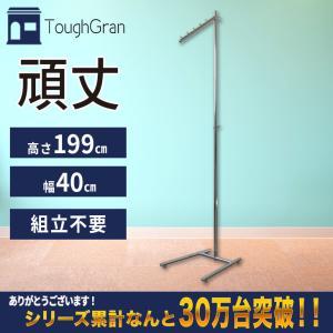 ポールハンガーラック ハイタイプ 幅40cm 高さ199cm 背が高い 日本製 グラつかない 斜め掛け 組立不要 伸縮可能 キャスターなし 収納ラック コートハンガー|hangerrack-pro