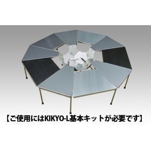 【ご使用にはKIKYO-L基本キットが必要です】コンパクトに収納できる 焚き火テーブル『HIMAWARI-L』単品|hango-konro