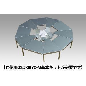 【ご使用にはKIKYO-M[R]基本キットが必要です】コンパクトに収納できる 焚き火テーブル『HIMAWARI-M』単品|hango-konro