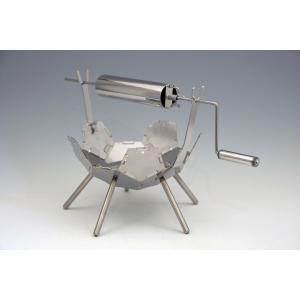 コンパクトで軽量な焚き火台 ソロでも活躍『ファイヤーピットKIKYO-M[R]』基本キット+バウム&お肉くるくるWキット[R]|hango-konro