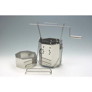 『ハンゴーコンロ・くるくる丸』(4合炊き丸型飯盒を使用できます) hango-konro
