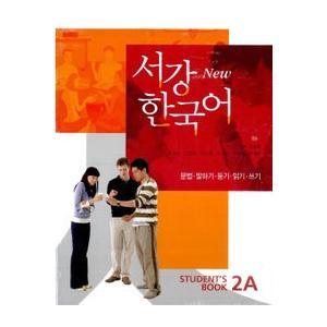 韓国語教材 西江大 NEW 西江韓国語2A 日本語版 テキスト