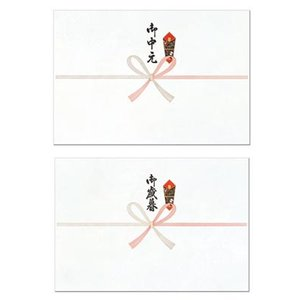 御中元・御歳暮字入りのし紙(A4判)
