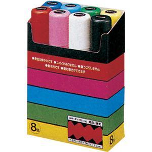 ポスカ極太(8色セット)の関連商品2