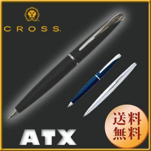 クロス(CROSS) エイティエックス(ATX) ボールペン|hanko-king