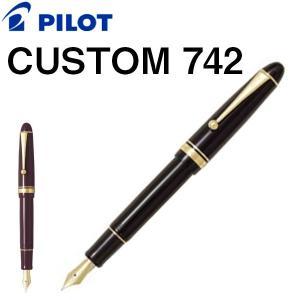 万年筆 カスタム742 選べる15種のペン先 FKK-2000R-|hanko-king