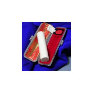 個人印鑑 最高級本象牙(極上)13.5 実印 ケース付「安心印鑑10年保証付」「熟練職人手仕上」「政府認定高級象牙使用」|hanko-king