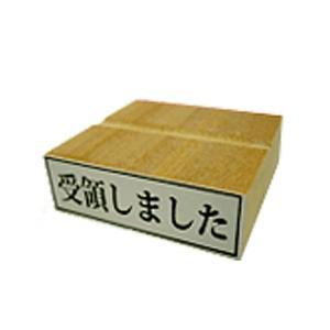 ゴム印/長方形/赤ゴム/タテ18mm×ヨコ85mm|hanko-king