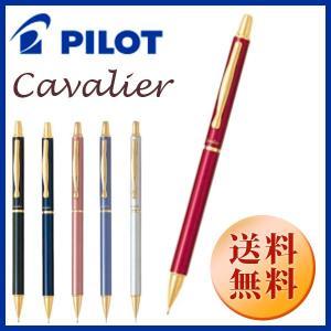 PILOT 0.5mmシャープペンシル カヴァリエ2SR hanko-king