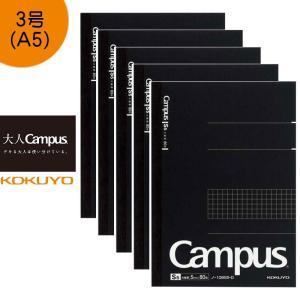 "KOKUYO コクヨ ""大人キャンパス""ノート 5冊セット 方眼罫80枚 A5 Campus"