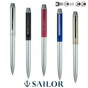SAILOR セーラー万年筆 メタリノ マット 0.7mm2色ボールペン+0.5mmシャープ|hanko-king