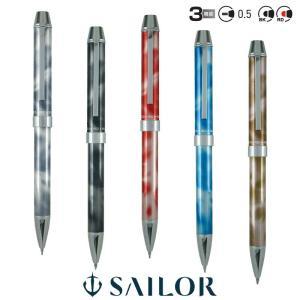 SAILOR セーラー万年筆 メタリノ スポット 0.7mm2色ボールペン+0.5mmシャープ|hanko-king
