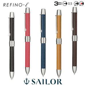 SAILOR セーラー万年筆 レフィーノL 2色ボールペン+シャープペン|hanko-king