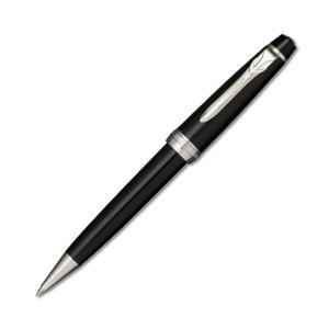 SAILOR セーラー万年筆 プロフェッショナルギアΣ(シグマ)スリム 銀 0.7mm高級ボールペン 送料無料16-1018-620|hanko-king