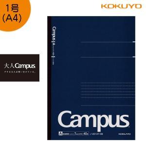 """「3冊以上メール便不可」KOKUYO コクヨ """"大人Campus"""" キャンパスノート ドット A罫 ..."""