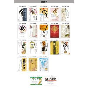 年賀状印刷プレミアム 44枚 郵政年賀はがきへ印刷します。 (お年玉付年賀ハガキ代込み) hanko-king 03