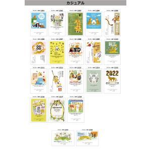 年賀状印刷プレミアム 44枚 郵政年賀はがきへ印刷します。 (お年玉付年賀ハガキ代込み) hanko-king 04
