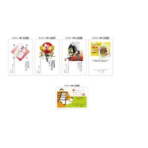 年賀状印刷プレミアム 44枚 郵政年賀はがきへ印刷します。 (お年玉付年賀ハガキ代込み) hanko-king 06