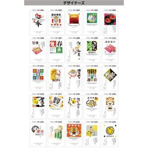 年賀状印刷プレミアム 60枚 郵政年賀はがきへ印刷します。 (お年玉付年賀ハガキ代込み) hanko-king 05