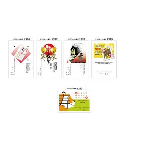 年賀状印刷プレミアム 240枚 郵政年賀はがきへ印刷します。 (お年玉付年賀ハガキ代込み) hanko-king 04