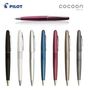 PILOT 0.7mm ボールペン コクーン cocoon|hanko-king