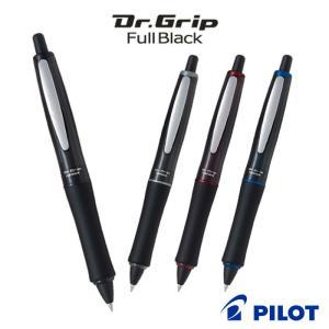 PILOT 0.7mm細字ボールペン ドクターグリップ フルブラック|hanko-king