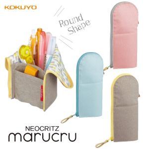 KOKUYO コクヨ ネオクリッツ マルクル ペンケース 化粧ポーチ