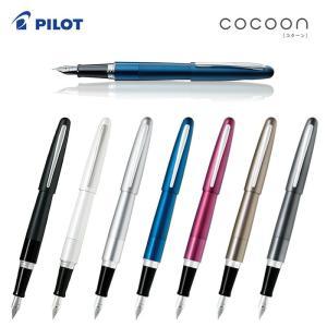 PILOT コクーン 万年筆 cocoon fco-3sr-|hanko-king