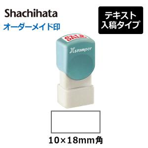 シャチハタ 角型印 1018号 ( 印面サイズ : 10×18mm ) Aタイプ|hanko-king