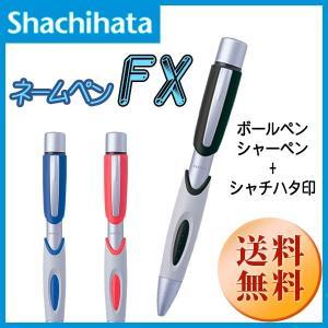シャチハタ ネームペン FX 印面:別注(Aタイプ)|hanko-king