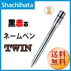 シャチハタ ネームペン TWIN シルバータイプ 印面:別注(Aタイプ)|hanko-king
