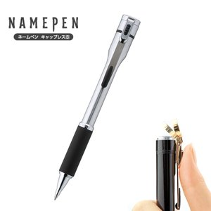 シャチハタ ネームペン キャップレスS 【S】 シルバータイプ ペン本体のみ|hanko-king