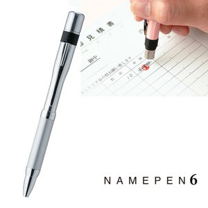 シャチハタ ネームペン 6 シルバータイプ ペン本体のみ|hanko-king