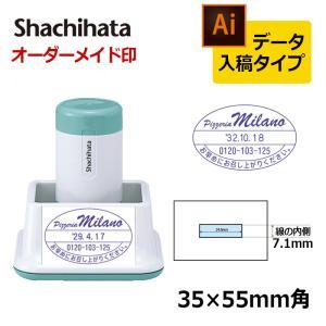 シャチハタ データネーム 3555号 スタンド式 (印面サイズ:直径35×55mm角) Bタイプ|hanko-king