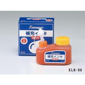 【シャチハタ】補充インキ 顔料系Xスタンパー全般 XLR-30 シャチハタ消耗品|hanko-king