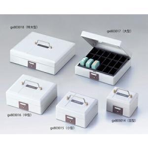 【シャチハタ】シャチハタ スチール印箱 IBS-00(豆型)|hanko-king